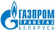 "Логотип компании ОАО ""Газпром Трансгаз Беларусь"""